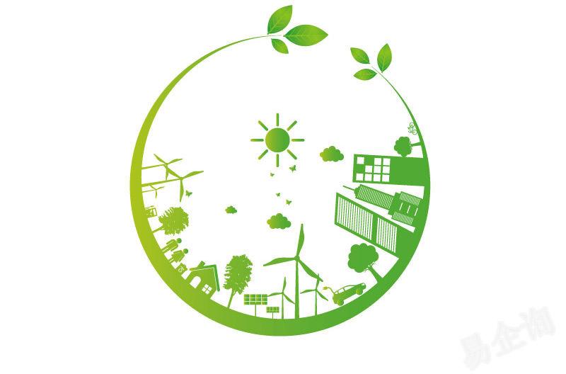 这里绿色环保标志的含义是,标志由三部分构成,绿色环保,左右的叶片和