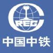 中铁二院昆明勘察设计研究院有限责任公司